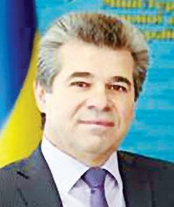 YAroshenko V. S 252x300