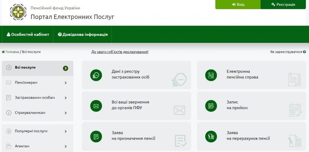 Veb portal 1024x504