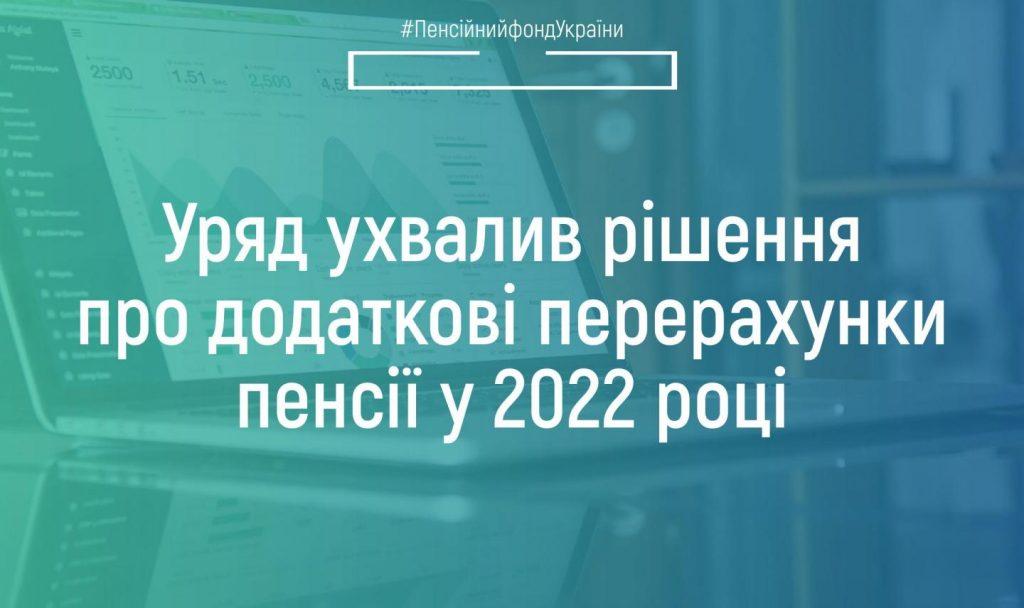 2022 1024x608
