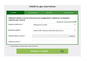 Publykatsyya1 300x212 - Страхувальники можуть отримати електронні довідки  про страховий стаж особи