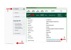 Publykatsyya5 300x212 - Страхувальники можуть отримати електронні довідки  про страховий стаж особи