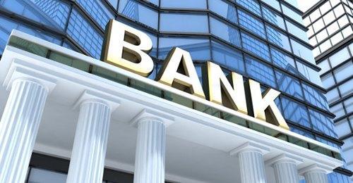 Змінено перелік банків для виплати пенсій та соціальних допомог - Головне  управління Пенсійного фонду України в Одеській області