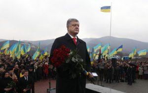 foto Prezydent Ukrayiny 300x189 - ПРЕЗИДЕНТ УКРАЇНИ: «УКРАЇНА БУЛА, УКРАЇНА Є . УКРАЇНА БУДЕ»