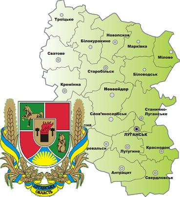 mapa - Про головне управління Пенсійного фонду України в Луганській області