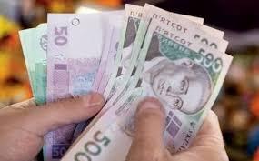 zavantazhennya - Завершили фінансування пенсійних виплат