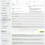 InfoAutoPens 150x150 - Подаємо заяву онлайн у для автоматичного призначення пенсії