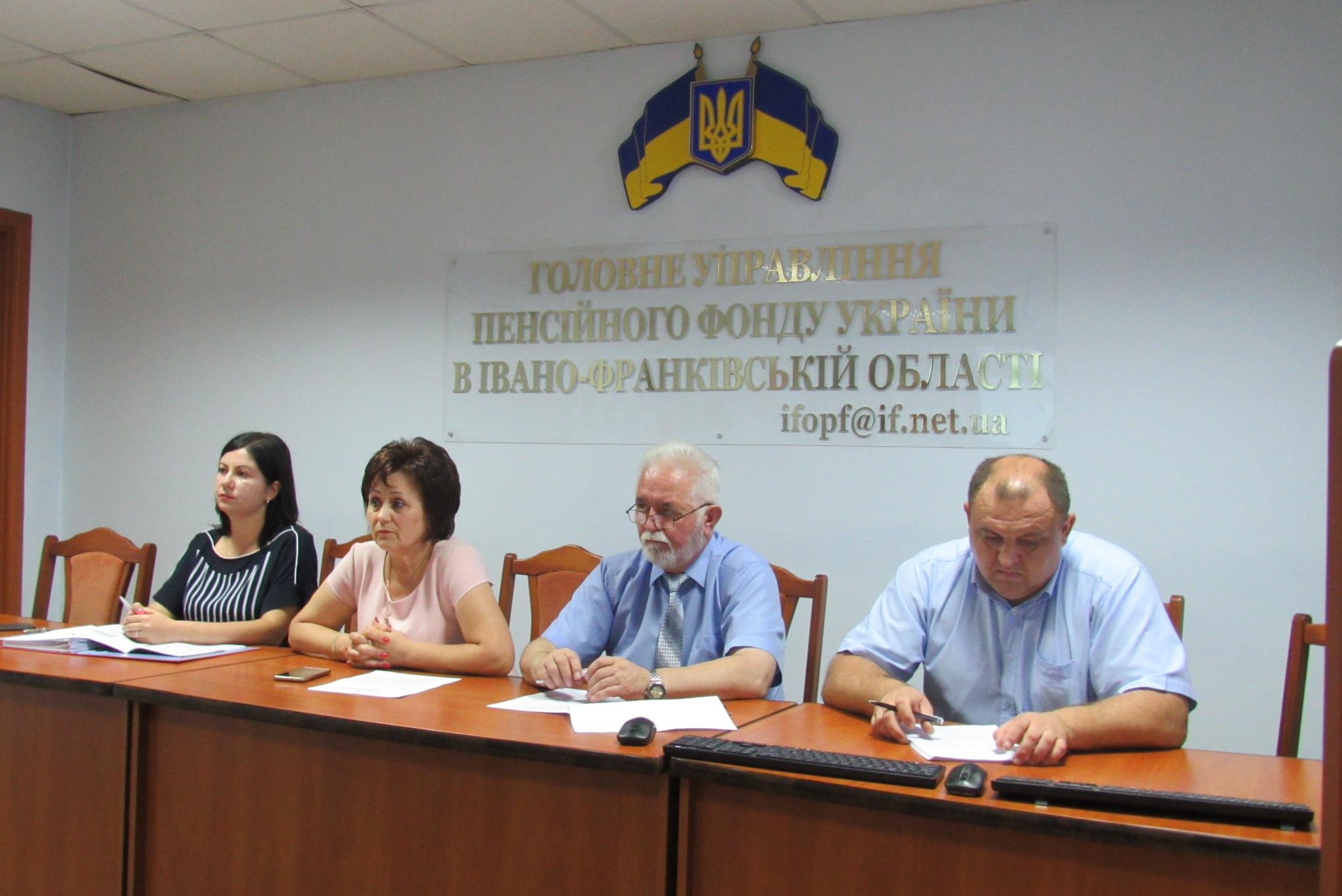 Прикарпатці опановують нову послугу Пенсійного фонду «Електронна пенсія»